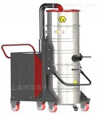 吸煤粉用防爆工业吸尘器