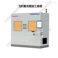 Polaronyx Femtowriter飞秒激光加工系统