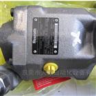 进价销售A10VSO系列Rexroth柱塞泵