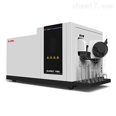 电感耦合等离子体质谱仪 (ICP-MS )