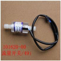 美国热电49i臭氧分析仪