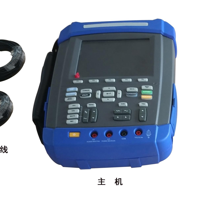 手持式高压开关柜局放测试仪