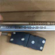 DYMT-S-1/2-J-20-10-G美国丹尼斯科Dynisco传感器