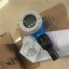 泛亚 热卖E+H超声波液位计|E+H代理