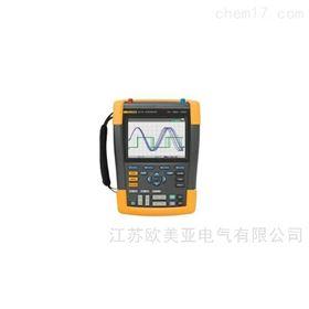 Fluke 190-202手持式示波器
