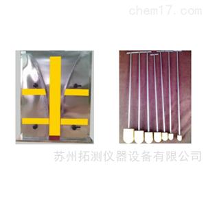TTBR-1塑料波纹管柔韧试验仪