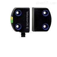 RSS260-D-ST德国SCHMERSAL电子安全传感器