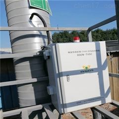 BYQL-VOCvoc废气在线监测系统