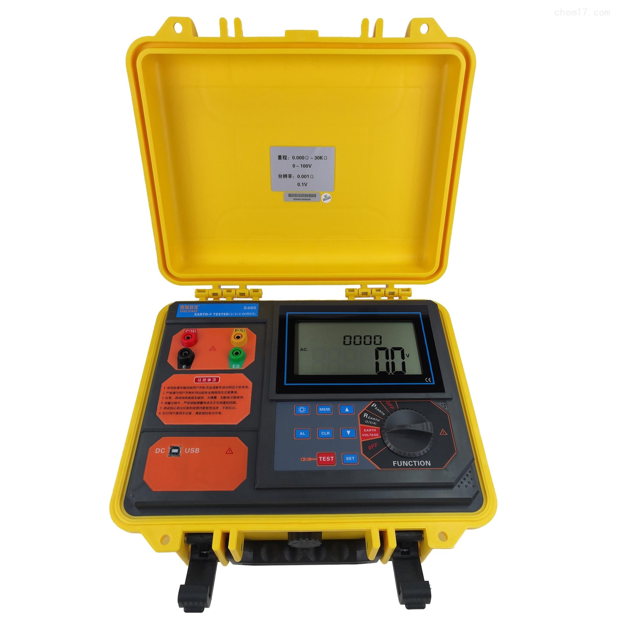 接地电阻•土壤电阻率测试仪