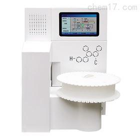 ATD-50A二次热解析仪、郑州热脱附装置仪厂家