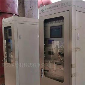 SC-100砖瓦厂烟气排放连续监测分析仪安装