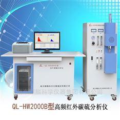 南京麒麟 合金材料 高頻紅外碳硫儀