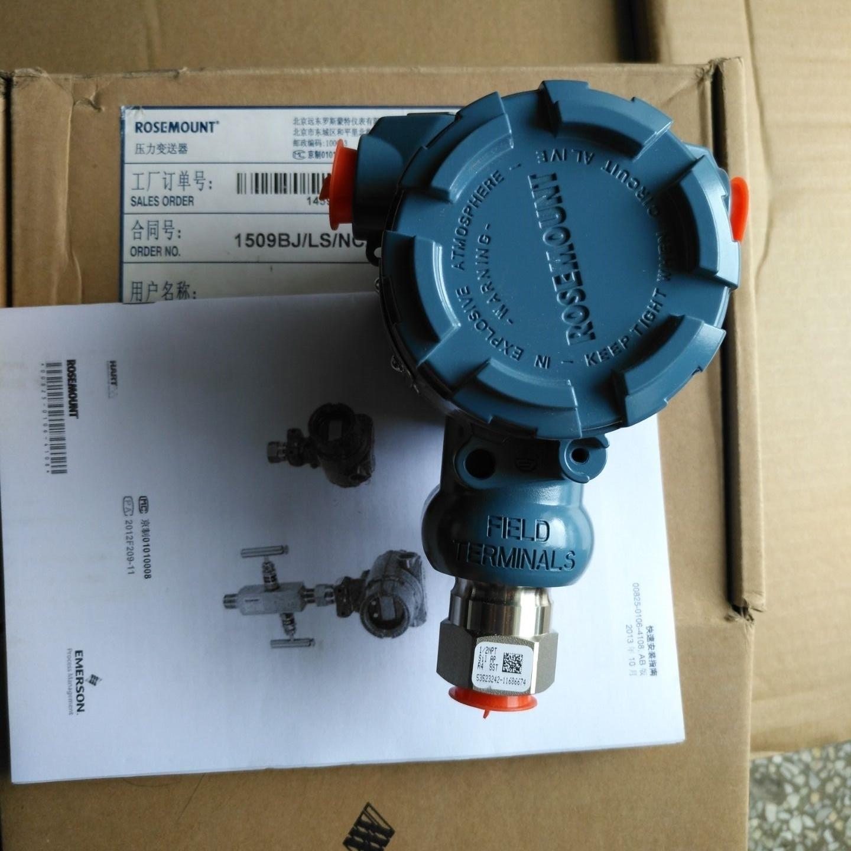 斯蒙特3051CD压力变送器(差压型)