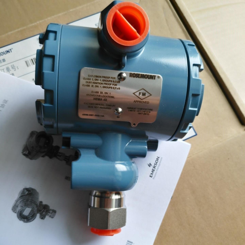罗斯蒙特3051CA压力变送器(绝压型)