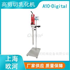 上海欧河实验室高剪切均质机