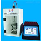 KS-1800ZDN四川稳定性好超声波细胞粉碎机