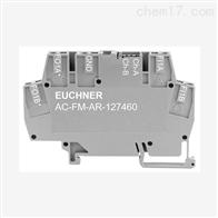 AC-FM-AR-127460安士能EUCHNER安全继电器