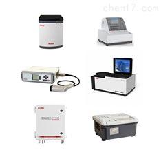 近红外光谱分析仪(NIR)