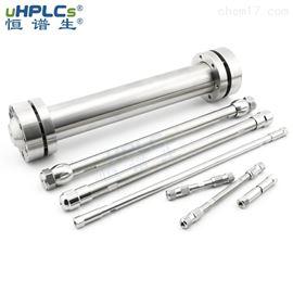 USHA C18恒谱生UHPLC反相C18高效液相硅胶色谱柱