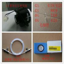 热电48i一氧化碳分析仪配件紫外灯座