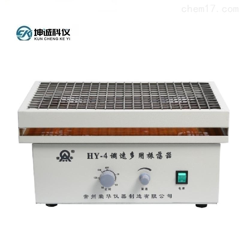HY-4往复式调速多用振荡器