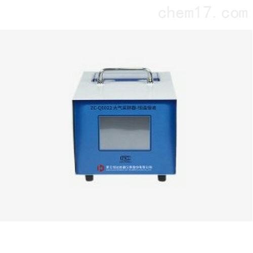 ZC-Q0022恒温恒流大气采样器(连续采样)