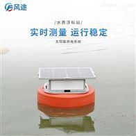 FT- SZFB浮标水质监测站
