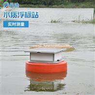 FT-SZFB浮标水质监测站