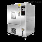 YG751恒温恒湿箱|恒温烤箱|标准恒温恒湿养护箱