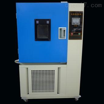 GDW-20高低温试验箱