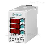 继电器DGK-04F土耳其TENSE继电器控制器仪表