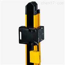 PSEN opII4H-s-30-105PILZ安全光幕