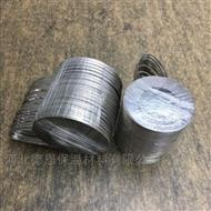 基本型碳钢不锈钢内外环金属缠绕垫