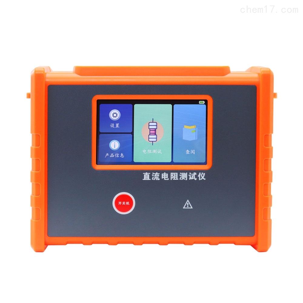 手持式直流电阻测试仪(10A)