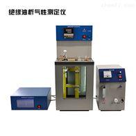 JXQ2013GB/T11142/ASTM D2300絕緣油析氣性測定儀