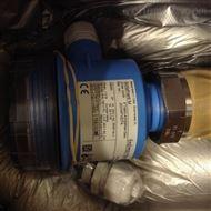 FTM50-AGG2K4A12AA瑞士恩德斯豪斯E+H液位开关
