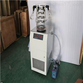 FD-1D-50实验室冷冻吸附式干燥机
