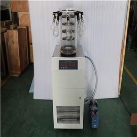 FD-1C-50空气压缩机冷冻式干燥机 挂瓶型