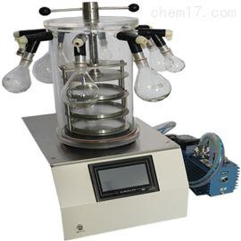 FD-1D-50立式冷冻干燥机价格