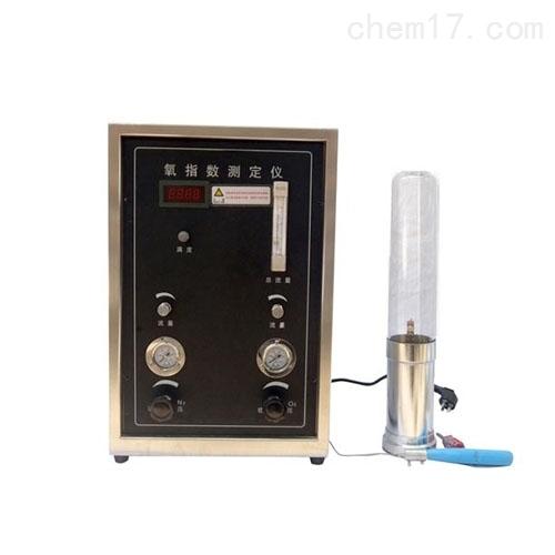 织品燃烧性能试验氧指数试验机
