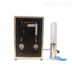 JF-5织品燃烧性能试验氧指数试验机