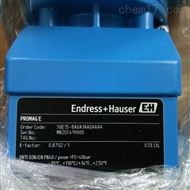 50E15-8A0A1AA0AAAA瑞士恩德斯豪斯E+H电磁流量计