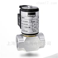 AR2A2002-SE7F4执行器意大利ECONEX阀门电动执行器设备
