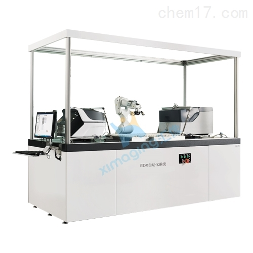 智能EDX重金属测试系统