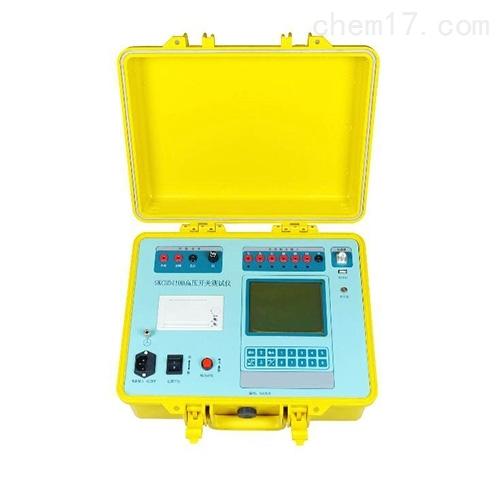 GKC410D高压开关测试仪
