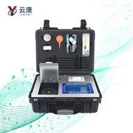 YT-TRX04土壤肥料养分速测仪价格