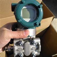 横河川仪EJX930A多变量变送器直销