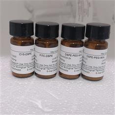 昊然供应 DMPE-PEG-NH2氨基PEG磷脂