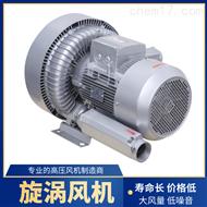 中国台湾15kw高压风机