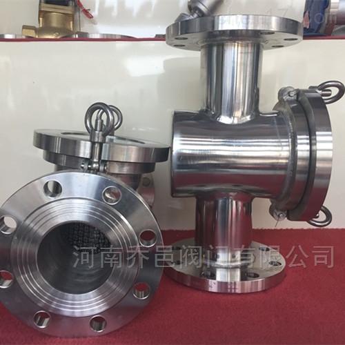 乙醇汽油不锈钢干燥器